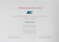 ASC実践小動物麻酔セミナー終了証