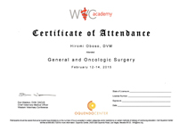 WVC上級者向け獣医腫瘍外科実習セミナー修了証  ラスベガスオクエンドセンター