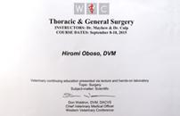 WVC獣医胸部及び軟部外科実習セミナー修了証 ラスベガスオクエンドセンター