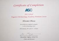 ASC school Nagata's Dermatology Academy Premium Course 修了証
